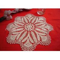 Wholesale Snowflake Shape Crochet Flower Rug Embossed Pattern Overlocking Crochet Doily from china suppliers