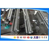 Wholesale Bright Cold Finished Bar Diameter 2-100 Mm 1020 / S20C Carbon Steel from china suppliers
