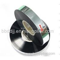 Buy cheap MPETZn AlH Metallized Film from wholesalers