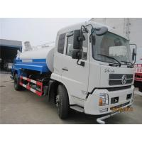 Wholesale 2017s cheapest price Dongfeng 4*2 6CBM water tank truck for sale, HOT SALE! dongfeng 6,000Liters drinking water tank from china suppliers