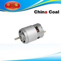 Wholesale DC Brush Motor Designed for high volume applications from china suppliers