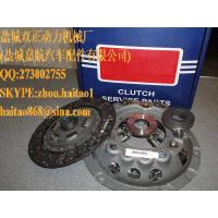 Wholesale Jaguar MK2 3.4 - 3.8 HK5229 Borg & Beck Clutch Kit (Coil Spring Type) from china suppliers