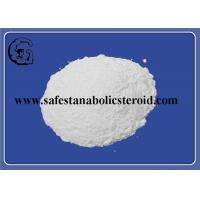 Wholesale 17β-estradiol CAS 50-28-2 Raw Steroid Powders 100% Passing Rate Female Sex Hormone Estradiol from china suppliers