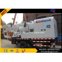 Wholesale Stable Mobile Concrete Batching Plant from china suppliers