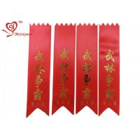 Wholesale Gold Foil Printing personalised wedding use Pre Cut Ribbon Red 25mm from china suppliers