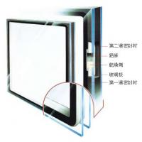 Wholesale Custom Decorative Insulated Tempered Glass Soundproof For Curtain Wall , Tinted / Clear from china suppliers