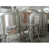 Wholesale 3000L micro beer manufacturing equipment for draft beer from china suppliers