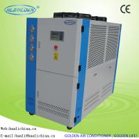 Wholesale China Hot Sale Air Cooled Industrial Scroll Chiller With More Suitable Price from china suppliers