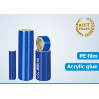 Wholesale Hot transparent high quality blue film / plastic protective film glass film from china suppliers