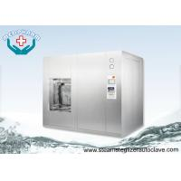 Wholesale Floor Loading Automatic Autoclave Steam Sterilizer With 3 Levels Passports from china suppliers