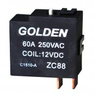 Wholesale Magnetic Latching Relay of ZC88 Series single or dual coil relay from china suppliers