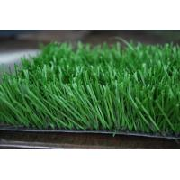 Wholesale JDS-50/8800DTEX/10500 Cluster/PE Artificial Turf Football for Sport Fields from china suppliers