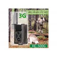 Wholesale Outdoor Hunting 3G trail Camera 12MP 1080P 120 Degree 20m PIR 940nm IR - CUT from china suppliers