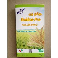 Wholesale Most Effective Weed Killer Pre Emergent Herbicides For Cereals / Peas / Beans from china suppliers