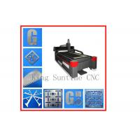 Wholesale Large Area CNC Fiber Laser Cutting Machine Off line Movement Control from china suppliers