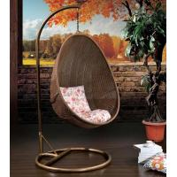 Wholesale 2014 Egg Chair Swing rattan furniture from china suppliers