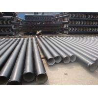 Buy cheap Ductile Iron Pipes and Sprial Welded Steel Pipes from wholesalers