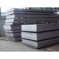 Wholesale Hot Rolling ASTM A36 Steel Plate Anti High Temperature Durable For Construction from china suppliers