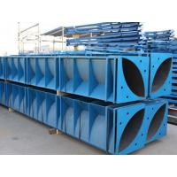 Wholesale ISO 9001 2000 Approved Environment protection Durable Q235 Steel Formwork System from china suppliers