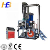 Wholesale Disc Type Flexible Grinding Machine , 75kw 200 - 1200kg/h Grinding Pulverizer Machine from china suppliers