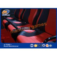Wholesale Shopping Mall Moving Theater 5d , 6 Seats 5d Simulator Ride 120 Inch Screen from china suppliers