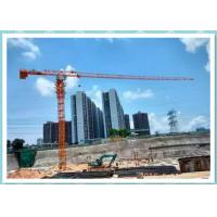 Wholesale Self-Raising Rental Rail Mounted Tower Crane 10 Ton 60m Construction Site Cranes from china suppliers