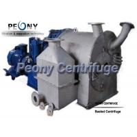 Wholesale Two Stage Pusher Model PP Separator - Centrifuge Perforated Basket from china suppliers