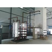 Wholesale Industrial Nitrogen Generator / Nitrogen Production Plant 380V 80 - 1000 m3/hour from china suppliers