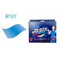 Wholesale Travel All In One Laundry Sheets / Laundry Wipes Portable Stain Removal from china suppliers
