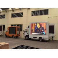 China Outdoor P6.67mm Mobile Truck LED Display For Promotional Activities Waterproof on sale
