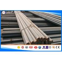 Wholesale JIS S15C Hot Rolled Steel Bar ,Carbon Steel Round bar ,Size 10-350mm , Machined/peeled/turned/polished from china suppliers