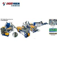 Wholesale 500kg/Hour Plastic Recycling Plant , Plastic Recycling Washing Production Line from china suppliers