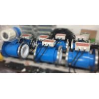 Quality Electromagnetic Type Flow Meter / Stainless Steel Flow Meter For Korean Lanuage for sale