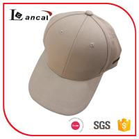 Wholesale Simple 100% cotton twill sandwich 6 panel cap , mens baseball caps hats from china suppliers