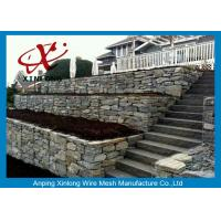 Wholesale Durable Anti-Impact Welded Gabion Box , Gabion Rock Wall Cages For Slope Protection from china suppliers