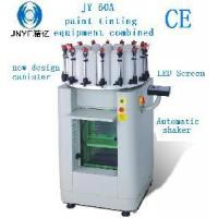 Wholesale Automatic Emulsion Paint Tinting Equipment from china suppliers