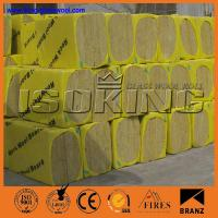 Wholesale Rock wool insulation, rock wool board, rockwool panel from china suppliers