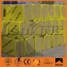 Buy cheap Rock wool insulation, rock wool board, rockwool panel from wholesalers