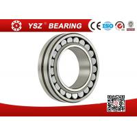 Buy cheap SKF Double Row Low Noise Spherical Roller Bearing 24030CAW33 GCr15 For Machinery 150*225*75 mm from wholesalers
