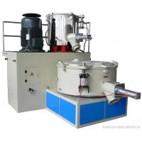 Wholesale Paddle Plastic Auxiliary Equipment High Speed Hot / Cool Mixing Unit from china suppliers