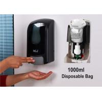 Wholesale Manual foaming Hand Sanitizer Dispenser Wall Mounted with 1000ml Disposable Pouch from china suppliers