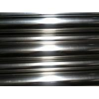 Wholesale ASTM 201 202 316 321 Welded Stainless Steel Pipe Cold Rolled Steel Tube from china suppliers