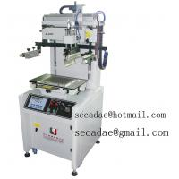 Buy cheap digital silk screen machine from wholesalers
