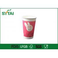 Wholesale 16oz Recycled Single Wall Paper Cups Food Grade Flexo Printing from china suppliers