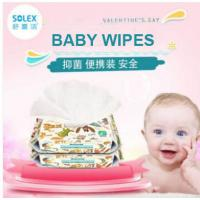 Wholesale International certification BABY wipes of cleaning body LEDA Plant essence collagen polypeptide Wipes from china suppliers