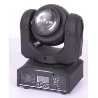 Wholesale 55Watt LED 4 in 1 RGBW Unlimited Moving Head Beam Light For KTV Stage Use from china suppliers