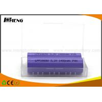 Wholesale LiFePO4 LJ High Capacity 18650 Rechargeable Li - Ion Batteries 1400mAh from china suppliers