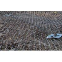 Buy cheap High-tensile Slope Stabilisation Mesh Rockfall Protection Steel Wire Mesh from wholesalers