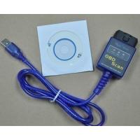 Wholesale Mini USB OBDII ELM327 Bluetooth Device Vehicle Diagnostic Code Reader V1.5 from china suppliers