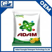 Wholesale Detergent washing powder/Laundry detergent powder/Powder detergent from china suppliers